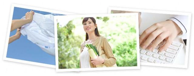 健康な生活のイメージ集合写真